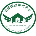 山东企程创业孵化器有限公司